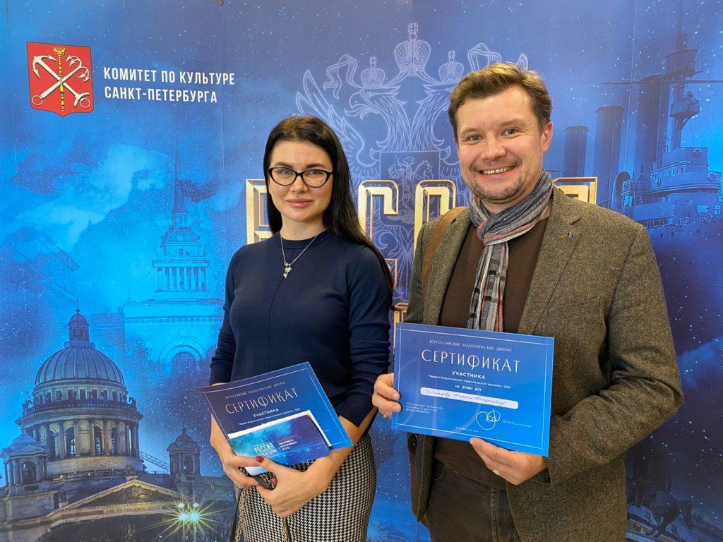 Первый Всероссийский педагогический диктант